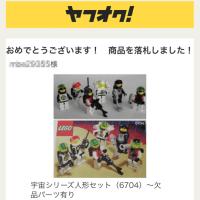 ★激アツラインナップの宇宙シリーズ人形セット[#6704]とエックスポッドGETしたったwwwヾ(o´∀`o)ノ!!の巻
