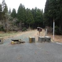 大御影山(950.1m)