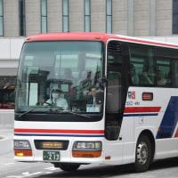 会津 213