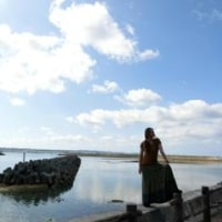 『I LOVE沖縄♪』