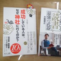本屋親父のつぶやき 12月 7日 只今お薦めの本 2冊ご紹介致します。