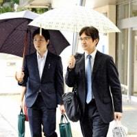 Okinawa Governor files lawsuit ・・・