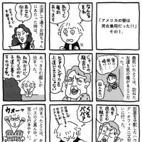 「メリ〜&ハリ〜」