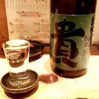 大阪・西田辺『旬の酒場 さむらい』でも節分「恵方呑み」やりまーす。 1/28