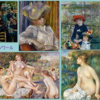 美術展に行ったことをブログに残していた分を振り返ってみました。