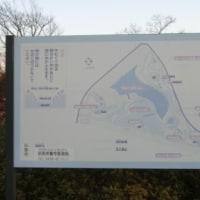 松虫姫公園へ 行ってきました