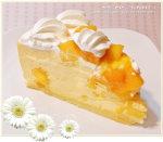"""ハーブスのケーキ """"アップルマンゴーのケーキ"""" (HARBS)"""