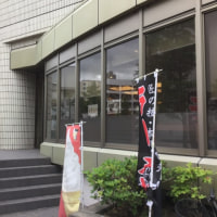 札幌アルバイト情報!N-1厨房 仲間達