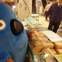 つながる 青森 みなみ北海道フェア in アスパムでお散歩だべぇ('-'*)♪