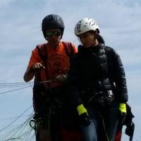 Flying Kuratake with Antonia