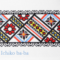 ウクライナ刺繍はテーブル・センターの続きです