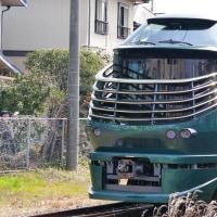 トワイライトエクスプレス瑞風 米子市後藤駅 動画
