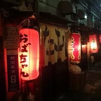 静岡マラソン2017雑記