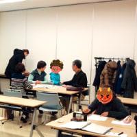 教室風景(きょうしつふうけい2017/1/30)