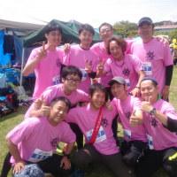 いっちゃんリレーマラソン!(^^)!