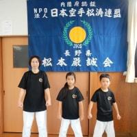 日本体育大学集団行動