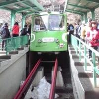 大山ケーブルカー新車両