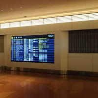 修学旅行~羽田空港に到着