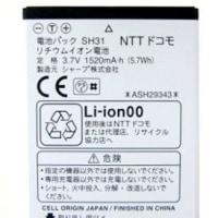 docomo SH-01Dとsoftbank 102SHのバッテリーは相互で使用可能!