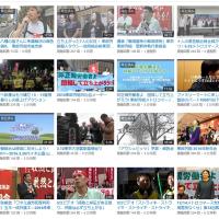 東部労組関連動画 一覧表と最新動画5作品