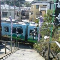 鎌倉界隈(江ノ電)