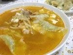 スーラータンでスープ餃子