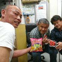 「KOBEおーるエンジョイ倶楽部」!!「小野アルプストレッキング」!!その5