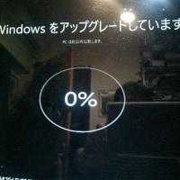 ◆Windows10失敗