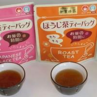 新アイテム販売開始!「煎茶TB・加賀棒茶TB・和紅茶TB」の3部作。HOTでも、アイスでも美味しくいただけますよ。