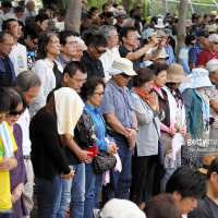 Okinawans Stage Massive Rally Over Slaying Of Local Woman