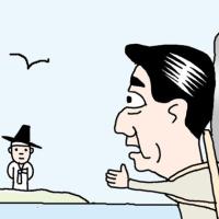 <韓国報道>韓日五輪分散開催と民族感情・・冗談じゃない!韓国との関りは極々最小限でも多いくらいだ。ゼロが最善