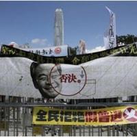 """香港 3月に行政長官選挙 北京提示の""""改正""""案否決により従来方式で 深まる亀裂・開けぬ展望"""