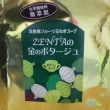 汁ロマン6
