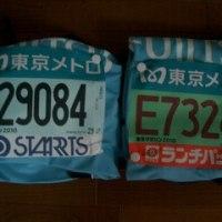 東京マラソン2010明日スタート