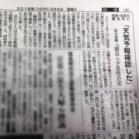 刑事裁判_被告尋問