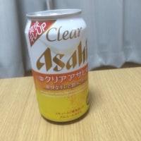 ビール評2