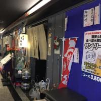 「うお善」大阪・船場センター10号館B1F#12