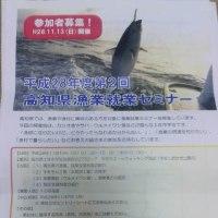 ホーリー釣行記(333-03)