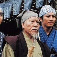 時代劇とヒーローもの その57・・ 東野英治郎さん