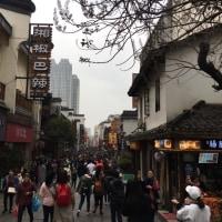中国出張記2017 その7〜太平老街〜
