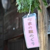 町屋の雛めぐり・高取町