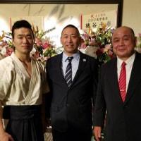 王道空手道佐藤塾創立40周年記念祝賀会