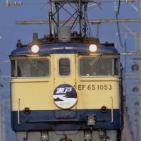 EF65PF「瀬戸」
