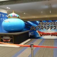 ドラゴンクエスト ライブスペクタクルツアー in 横浜アリーナ
