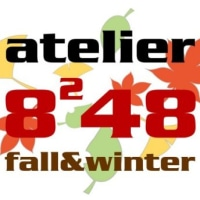 atelier de 8848 ホームページ更新