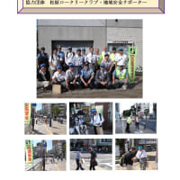 松原市で高齢者の交通事故防止街頭キャンペーン!