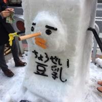 豆乳くん雪だるま٩(๑❛ᴗ❛๑)۶