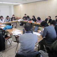 第70回 「浜松授業研究の会」の御案内