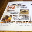 オサレなお店で「ローストビーフ丼」ランチ!@川口駅東口の「ファーマーズ・テーブル」!