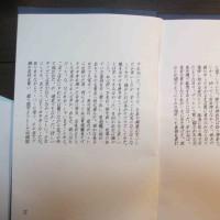 池井昌樹「黄昏行進曲」